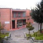 """Azienda di servizi alla persona """"Don Carlo Pistilli"""""""