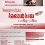 Giornata Internazionale contro la violenza sulle Donne: l'Assessorato Regionale alle Politiche Sociali si tinge di rosa